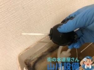 大阪府大阪市淀川区十八条でフロートゴムの交換は山川設備にお任せ下さい。