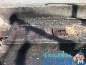 大阪府大阪市西区境川のグリストラップが詰まったら山川設備にお任せ下さい。