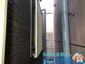 大阪府東大阪長堂の排水管清掃は山川設備にお任せ下さい。