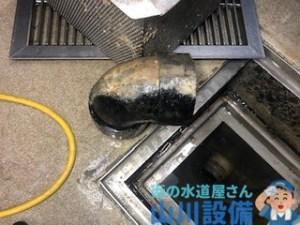 大阪府大阪市西区境川、大阪府下の排水つまりは山川設備にお任せ下さい。