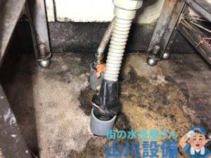 大阪府大阪市天王寺区の水のトラブルは山川設備にお任せ下さい。