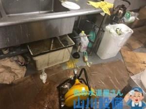 大阪府大阪市北区曾根崎の店舗の排水つまりは山川設備までご連絡下さい。