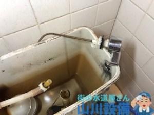 大阪府大阪市西区南堀江のトイレタンクレバーを交換するなら山川設備に連絡下さい。