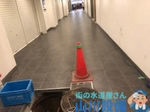 大阪府大阪市住之江区西住之江で排水管が詰まったら山川設備にお任せ下さい。