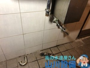大阪府大阪市都島区片町の排水パイプが破損して水漏れしたら山川設備にお任せ下さい。