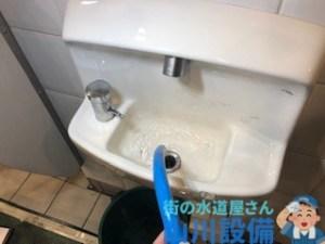 大阪府門真市新橋町の水のトラブルは山川設備にお任せ下さい。