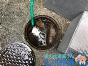 大阪府寝屋川市池田南町のトイレ排水つまりは山川設備にお任せ下さい!