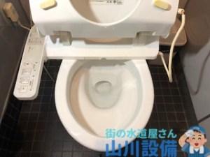 大阪府東大阪市のトイレつまりで困ったら山川設備にお任せ下さい。