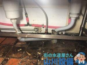 兵庫県神戸市西区池上の飲食店で排水つまりは山川設備にお任せ下さい。