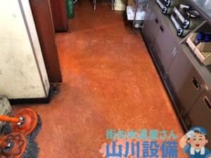 大阪府八尾市沼のサービスエリアが水浸しになったら山川設備にお任せ下さい。