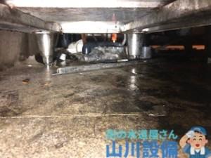 大阪府枚方市香里ケ丘で店舗のフレキ管の修理は山川設備までご連絡下さい。