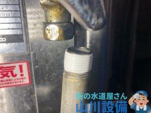 奈良県奈良市油阪地方町で防水シール処理するなら山川設備にお任せ下さい。