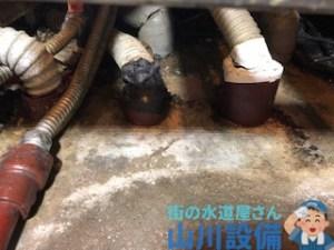 大阪府大阪市西区立売堀の洗い場シンク下の排水の詰まりは山川設備にお任せ下さい。