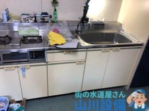 大阪府大阪市住吉区長居の台所の蛇口修理は山川設備にお任せ下さい。