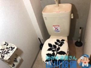 大阪府枚方市堤町のトイレの水漏れは山川設備にお任せ下さい。