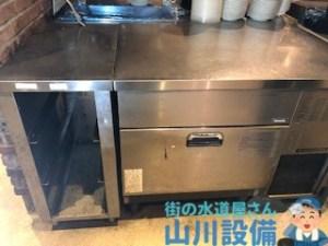 大阪府枚方市香里ケ丘で飲食店の水道トラブルは山川設備にお任せ下さい。