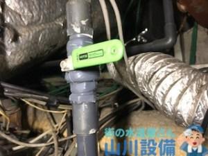 大阪府箕面市瀬川の給水管の水漏れは山川設備にお任せ下さい。