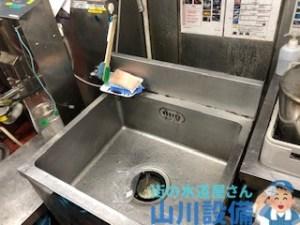 大阪府大阪市港区磯路でシンクの裏で水が出なったら山川設備にお任せ下さい。