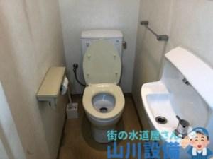 兵庫県尼崎市浜田町のトイレタンクの修理は山川設備までご連絡下さい。
