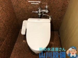 大阪府東大阪市南荘町のトイレの流れが悪いと感じたら山川設備にお任せ下さい。