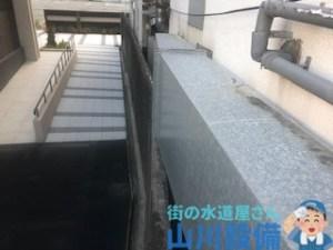 大阪府大阪市北区中之島のカレー屋さんのグリストラップが詰まったら山川設備にお任せ下さい。