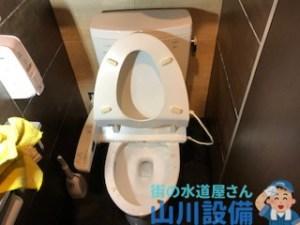 大阪府枚方市町楠葉、東大阪市のトイレの流れが悪いと感じたら山川設備にお任せ下さい。