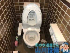 大阪府大阪市北区堂島のトイレの水のトラブルは山川設備にお任せ下さい。