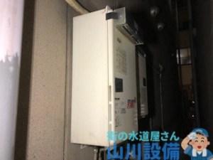 大阪府大阪市港区磯路の給湯器の配管から水が出なくなったら山川設備にお任せ下さい。