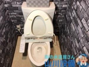 大阪府東大阪市長堂のトイレの流れが悪いと感じたら山川設備にお任せ下さい。