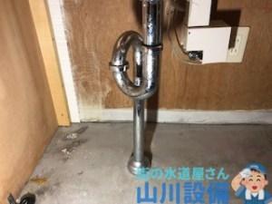 大阪府大阪市阿倍野区阿倍野筋の排水トラップの水漏れは山川設備にお任せ下さい。