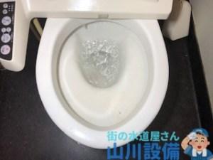 大阪府大阪市北区天神橋でトイレの大便器の水が流れっ放しになったら山川設備にお任せ下さい。