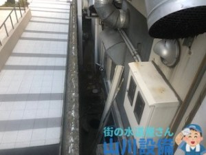 大阪府大阪市北区中之島の排水トラブルは山川設備にお任せ下さい。