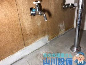 大阪府大阪市阿倍野区阿倍野筋の掃除用の蛇口が水漏れしたら山川設備にお任せ下さい。