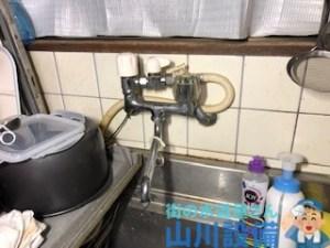 大阪府大阪市東住吉区駒川、東大阪市の蛇口の水漏れは山川設備にお任せ下さい。