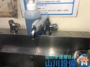 大阪府大阪市北区曽根崎の蛇口の水漏れは山川設備にお任せ下さい。