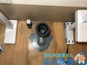 大阪府大阪市生野区新今里でタンクレストイレにガラケーを落としたら山川設備にお任せ下さい。