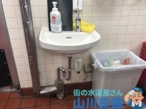 大阪府岸和田市作才町で排水パイプの交換は山川設備にお任せ下さい。
