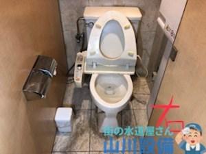 大阪府大阪市東成区大今里のトイレ水漏れ修理は山川設備にお任せ下さい。