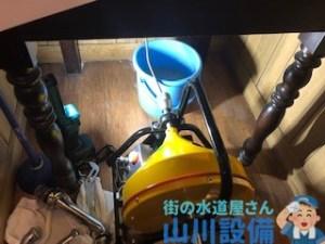 大阪府大阪市中央区南船場でドレンクリーナーを使って通管作業するなら山川設備に連絡下さい。