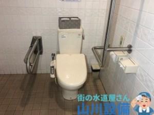 大阪府大阪市中央区心斎橋筋のトイレタンクの故障は山川設備までご連絡下さい。