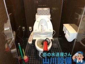 大阪府吹田市豊津町のトイレの流れが悪いと感じたら山川設備にお任せ下さい。