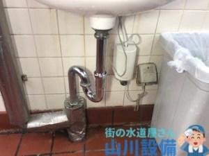 大阪府岸和田市作才町でU管の交換は山川設備にお任せ下さい。