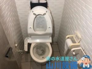 大阪府大阪市天王寺区悲田院町のトイレの流れが悪いと感じたら山川設備にお任せ下さい。