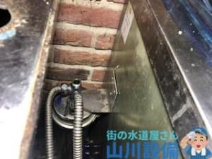 大阪府枚方市香里ケ丘のフレキ管の交換は山川設備にお任せ下さい。
