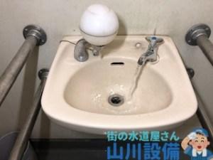 大阪府茨木市小川町の立水栓の交換するなら山川設備に連絡下さい。