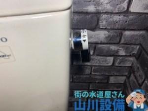 大阪府東大阪市長堂でTOTOのトイレのレバーがスッカスカになったら山川設備にお任せ下さい。