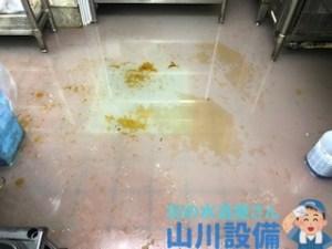 大阪府大阪市都島区都島北通の店舗の排水つまりは山川設備にお任せ下さい。