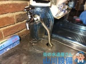 大阪府枚方市香里ケ丘のフレキ管の水漏れは山川設備にお任せ下さい。