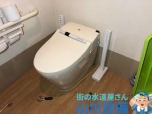 大阪府大阪市生野区新今里でタンクレストイレつまりは山川設備にお任せ下さい。
