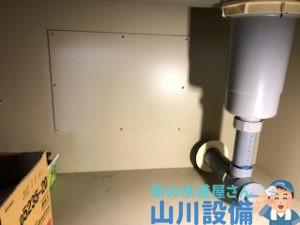大阪府大阪市住吉区長居のキッチン蛇口修理は山川設備にお任せ下さい。